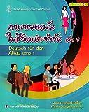 Deutsch für den Alltag mit CD: Band 1 /Konversationsübungen für Thailänder: Sprachübungen für Anfänger (Thailändische Sprachbücher)