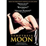 Temptress Moon by Miramax by Kaige Chen