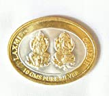 meenakshi handicraft emporium MHE Laxmi Ganesh Ji German Gold Plated 10 g Coin in Oval Shape with Box