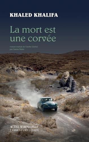 Cover item