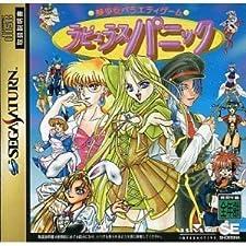 Bishoujo Variety Game: Rapyulus Panic [Japan Import]