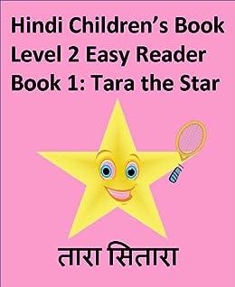 Tara the Star (Hindi Children's Book Level 2 Easy Reader 1) by [Verma, Archit]