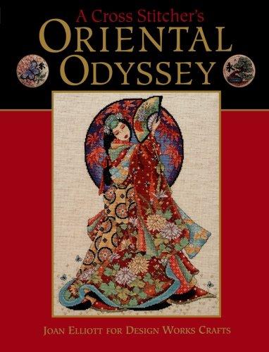 A Cross Stitchers Oriental Odyssey