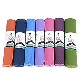 HHROD Yoga Mat TPE VariousColors Lengthen Widen183*61*0.8 , 183*80*0.8cm , 183*80*0.6cm Environmental Friendly Yoga Supplies