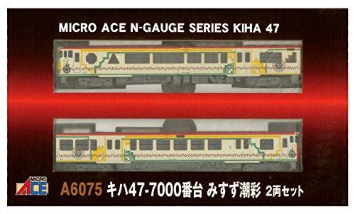 Micro As N calibre tren diesel serie 47-7000 Misuzu Shiosai 2-car set modelo A6075 coche diesel del ferrocarril