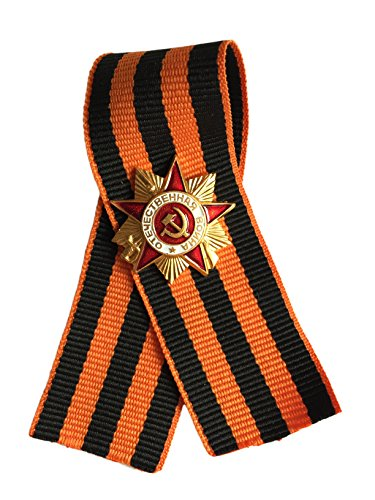 George 9/Mai la victoire Georgian ruban Broche Ganwear/® sovi/étique URSS russe WW2/St