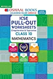 Oswaal ICSE Pullout Worksheets Chapterwise & Topicwise, Class 10, Mathematics (For 2021 Exam)