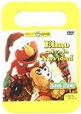 Barrio Sesamo: Elmo Y La Navidad  (Pke) [DVD]