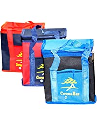 Multipurpose Lunch Bag, Pack Of 2 Ideal For School, Office Etc - Multicolor