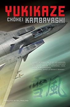 Yukikaze by [Kambayashi, Chohei]