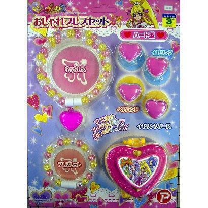 Respiro abbastanza alla moda set martellante (a forma di cuore) (japan import)