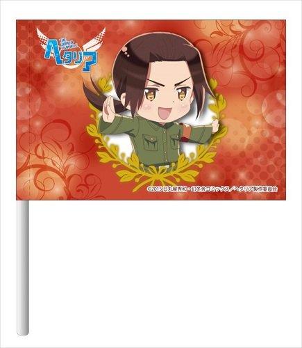 Hetalia Die Welt Twinkle China Mini-Flagge