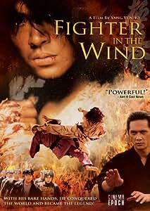 Fighter in the Wind [DVD] [2004] [Region 1] [US Import] [NTSC]