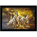 FABZONE Mahabharat Scene Lord Krishna Arjun Seven 7 Horse Ridding Textured UV Effect With Acrylic Glass Ink Painting- Home Decor Wall Hanging Gift Item.