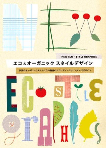 new-eco-style-graphics