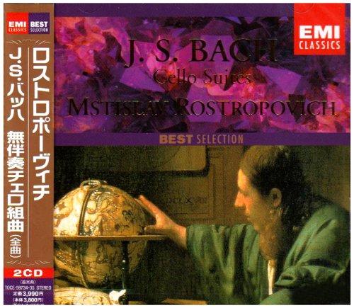 Rostropovich-bach-cello-suiten (Bach:Suite for Solo Cello 1-6)
