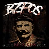 Bela Kiss (Lim.Ed.) [Vinyl Single]