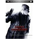 Blade Runner [2DVD] by Harrison Ford