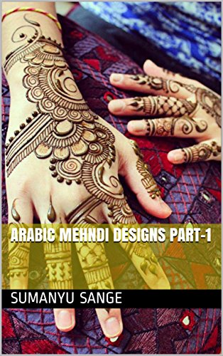 Mehndi Design Ebook