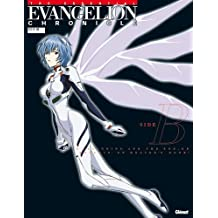 Evangelion - Neon genesis - Chronicle Side B