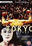 Tokyo Fist [Edizione: Regno Unito]