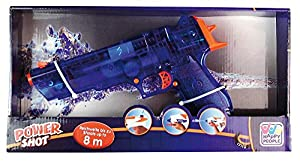 Happy People 17155 - Playa de baño y Juguetes - WP300 Pistola de Agua, Alrededor de 30 cm con Sonido, manejo de la batería