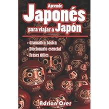 Aprende japonés para viajar a Japón