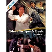 Shaolin Hand Lock [OV]