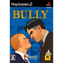 Bully: Scholarship Edition [Japan Import] by Bethesda