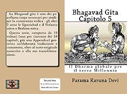 Bhagavad gita: capitolo 5 di [Devi, Parama Karuna]