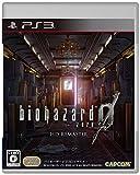 BioHazard Zero HD Remastered / Resident Evil Zero HD Remastered [PS3] [Japan import]