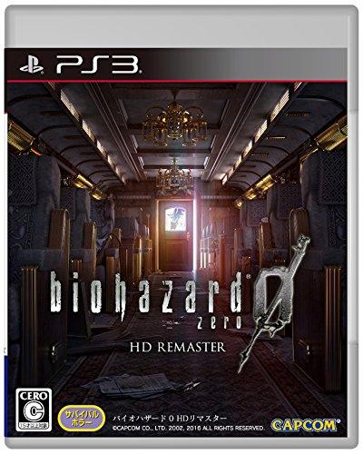 Tipps Zombie Kostüm - Biohazard 0: HD Remaster [JP Import)