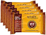 #2: PATANJALI More Combo Biscuit - Marie, 300g (Pack of 5) Promo Pack