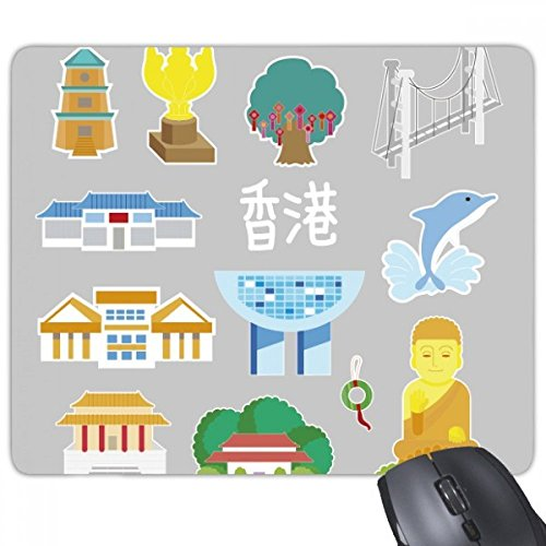 beatChong Hong Kong Tourist Attraction China Rectangle Griffige Gummi Mousepad Spiel Mauspad Geschenk