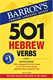 501 Hebrew Verbs (Barron's Foreign Language Guides) (Barron's 501 Hebrew Verbs)