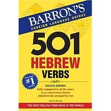 501 Hebrew Verbs (Barron's 501 Hebrew Verbs)