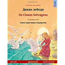 Dikie lebedi – Os Cisnes Selvagens. Bilingual children's book adapted from a fairy tale by Hans Christian Andersen (Russian – Portuguese) (www.childrens-books-bilingual.com)