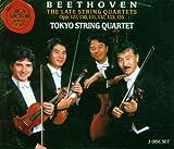 Tokyo String Quartet Musica Country