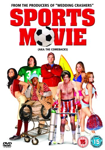 sports-movie-dvd
