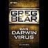 Das Darwin-Virus: Roman