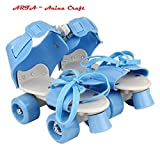 #6: Aaina ARFA roller skates shoes for UNISEX KIDs - Colour Assorted.