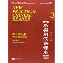 New Practical Chinese Reader (2nd Edition), Pt.3 : Workbook (2nd Edition - Book + MP3)