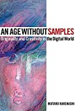Age Without Samples: Originality and Creativity in the Digital World