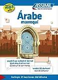 Guide Arabe Marroqui