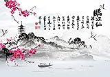 QTXINGMU Stickers Muraux La Peinture d'encre Linjiang Mountain Style Chinois Salon TV Canapé Porche Autocollants Muraux Décoratifs D'Arrière-Plan...