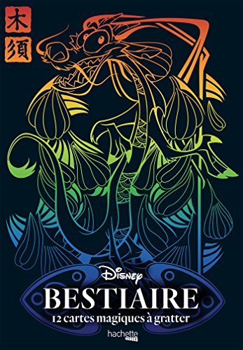 Bestiaire Disney : 12 cartes magiques à gratter