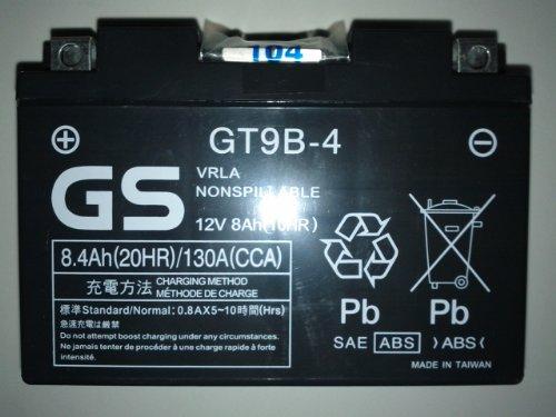 BATTERIA GS GEL PRECARICATA GT9B-4 YAMAHA MAJESTY 400 R6 T-MAX 500 MT-03 XT 660