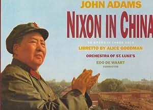 nixon in china LP