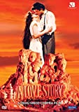 1942 - A Love Story