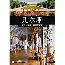 Versailles : Le Château, les Jardins, les Trianons